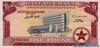 1 Фунт выпуска 1962 года, Гана. Подробнее...
