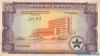 5 Фунтов выпуска 1961 года, Гана. Подробнее...