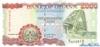 2000 Седи выпуска 1994 года, Гана. Подробнее...