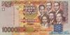 10.000 Седи выпуска 2003 года, Гана. Подробнее...