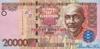 20000 Седи выпуска 1994 года, Гана. Подробнее...