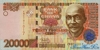 20.000 Седи выпуска 2003 года, Гана. Подробнее...