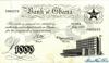 1000 Фунтов выпуска 1962 года, Гана. Подробнее...