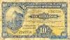 10 Шиллингов выпуска 1937 года, Гибралтар. Подробнее...