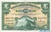 1 Фунт выпуска 1965 года, Гибралтар. Подробнее...