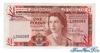 1 Фунт выпуска 1983 года, Гибралтар. Подробнее...