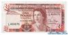 1 Фунт выпуска 1986 года, Гибралтар. Подробнее...