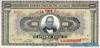1000 Драхм выпуска 1928 года, Греция. Подробнее...