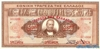 5000 Драхм выпуска 1928 года, Греция. Подробнее...