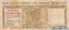 100 Драхм выпуска 1935 года, Греция. Подробнее...