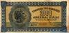 1000 Драхм выпуска 1941 года, Греция. Подробнее...
