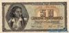 50 Драхм выпуска 1943 года, Греция. Подробнее...