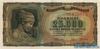 25000 Драхм выпуска 1943 года, Греция. Подробнее...