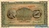 100000 Драхм выпуска 1943 года, Греция. Подробнее...