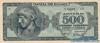 500 Драхм выпуска 1943 года, Греция. Подробнее...
