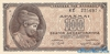 100 Драхм выпуска 1943 года, Греция. Подробнее...