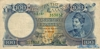 100 Драхм выпуска 1944 года, Греция. Подробнее...