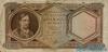 1000 Драхм выпуска 1945 года, Греция. Подробнее...