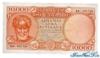 10000 Драхм выпуска 1945 года, Греция. Подробнее...
