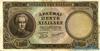 5000 Драхм выпуска 1945 года, Греция. Подробнее...