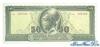 50 Драхм выпуска 1955 года, Греция. Подробнее...
