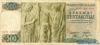 500 Драхм выпуска 1968 года, Греция. Подробнее...