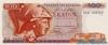 100 Драхм выпуска 1978 года, Греция. Подробнее...