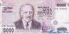 10000 Драхм выпуска 1996 года, Греция. Подробнее...