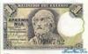 1 Драхма выпуска 1917 года, Греция. Подробнее...