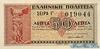 50 Лепт выпуска 1941 года, Греция. Подробнее...