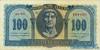 100 Драхм выпуска 1953 года, Греция. Подробнее...