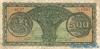 500 Драхм выпуска 1950 года, Греция. Подробнее...