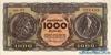 1000 Драхм выпуска 1953 года, Греция. Подробнее...