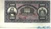 100 Драхм выпуска 1913 года, Греция. Подробнее...