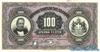 100 Драхм выпуска 1917 года, Греция. Подробнее...