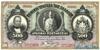 500 Драхм выпуска 1918 года, Греция. Подробнее...