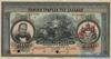 500 Драхм выпуска 1921 года, Греция. Подробнее...