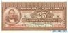 25 Драхм выпуска 1923 года, Греция. Подробнее...