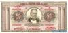 50 Драхм выпуска 1928 года, Греция. Подробнее...