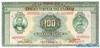 100 Драхм выпуска 1928 года, Греция. Подробнее...
