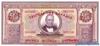 500 Драхм выпуска 1928 года, Греция. Подробнее...