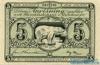 5 Крон выпуска 1953 года, Гренландия. Подробнее...