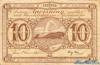 10 Крон выпуска 1953 года, Гренландия. Подробнее...
