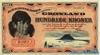 100 Крон выпуска 1953 года, Гренландия. Подробнее...