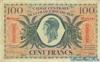 100 Франков выпуска 1944 года, Гваделупа. Подробнее...