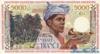 5000 Франков выпуска 1947 года, Гваделупа. Подробнее...