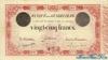 25 Франков выпуска 1920 года, Гваделупа. Подробнее...