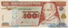 100 Кетсалей выпуска 1998 года, Гватемала. Подробнее...