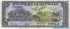 1/2 Кетсаля выпуска 1956 года, Гватемала. Подробнее...