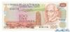 100 Кетсалей выпуска 1982 года, Гватемала. Подробнее...